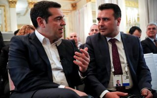 tsipras-zaev-attend-munich-security-conference