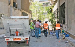 city-cleaners-set-to-strike