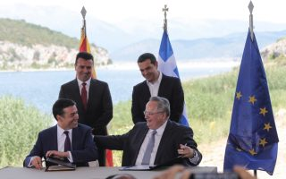 government-certain-parliament-will-pass-fyrom-name-deal
