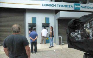 national-bank-puts-npl-portfolio-of-5-2-bln-euros-up-for-sale