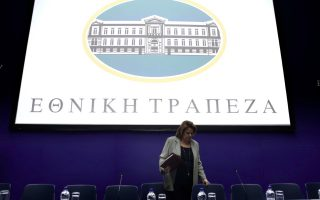 london-event-records-optimism-on-course-of-greek-banks