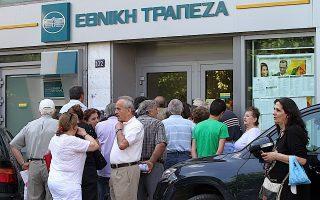 greek-banks-seen-days-from-breakdown-as-bailout-talks-resume