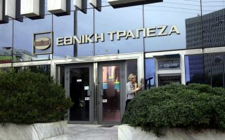 national-bank-of-greece-files-for-cocos-buyback