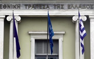 greek-bank-deposits-drop-for-second-month-in-a-row-in-february