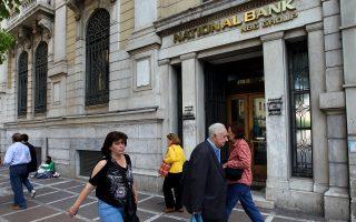 msci-relegation-for-three-lenders-takes-them-off-investors-radars