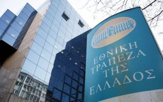 kbc-and-otp-bid-for-national-bank-of-greece-amp-8217-s-bulgarian-unit-sources-say