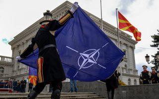 nato-flag-hoisted-alongside-fyrom-flag-at-government-building-in-skopje