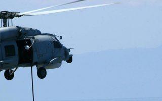 greek-navy-chopper-missing-in-eastern-aegean