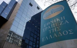 greek-banks-amp-8217-bad-loan-reduction-in-line-with-target