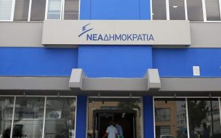 nd-says-kas-ruling-on-piraeus-port-is-amp-8216-outrageous-amp-8217