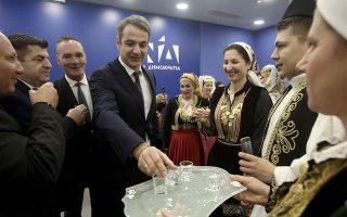 mitsotakis-urges-tirana-to-respect-ethnic-greeks-in-albania