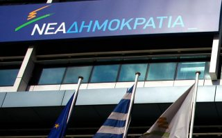 new-democracy-criticizes-government-after-exarchia-clashes
