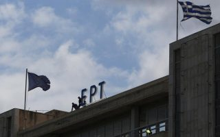 new-democracy-slams-public-broadcaster-ert