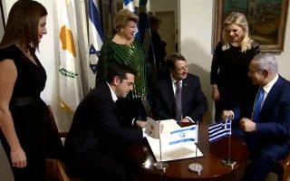 netanyahu-hosts-dinner-for-tsipras-anastasiades-ahead-of-trilateral-summit