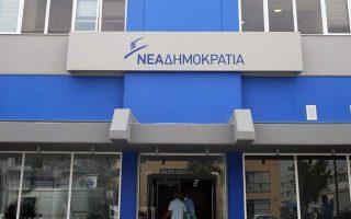 nd-athens-mayor-commemorating-17n-victim-thanos-axarlian
