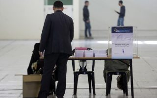 nd-leadership-election-now-on-december-20