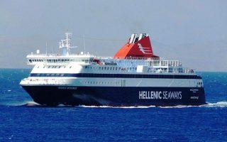 seaman-injured-on-ikaria-as-ship-amp-8217-s-rope-broke