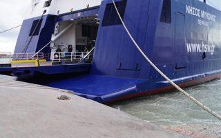 ferryboat-crashes-onto-island-dock-no-one-injured