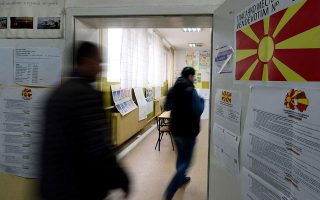 north-macedonia-holds-runoff-vote-for-ceremonial-presidency