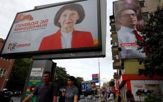 polls-open-in-north-macedonia-s-presidential-election-runoff