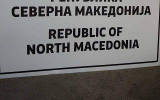 fyrom-will-change-name-just-a-bit-later-according-to-sources