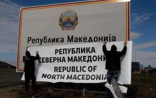 north-macedonia-notifies-the-world-about-its-new-name