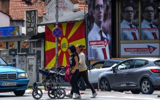 turnout-ethnic-albanian-vote-key-in-north-macedonian-polls