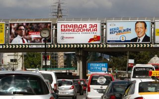 name-change-at-heart-of-north-macedonia-election