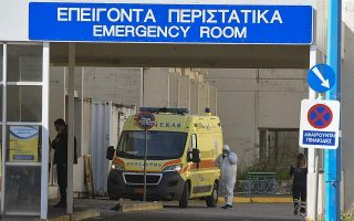 border-region-of-evros-volos-report-first-coronavirus-cases