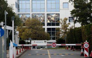 fifteen-novartis-executives-to-appear-before-corruption-prosecutor