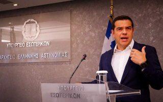 greek-pm-announces-new-emergency-response-service