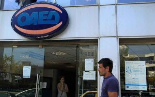 amazon-to-help-train-jobless-in-greece