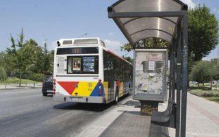 thessaloniki-bus-drivers-plan-protest-on-monday