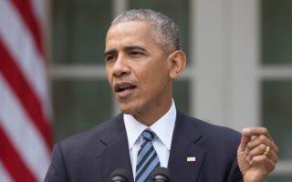 athens-suburb-declares-obama-persona-non-grata