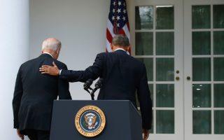 trump-obama-and-greek-debt-relief
