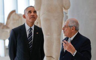 the-acropolis-through-obama-s-eyes