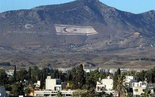 athens-deplores-sad-anniversary-in-cyprus