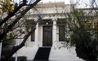 no-postponement-of-cbm-talks-with-turkey-says-pm-amp-8217-s-office