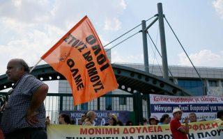 teachers-announce-strike-rallies-for-april-12