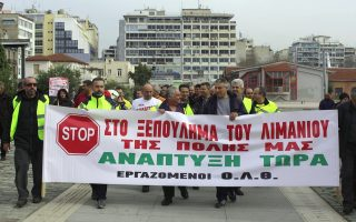 thessaloniki-port-meeting-to-be-held-in-athens