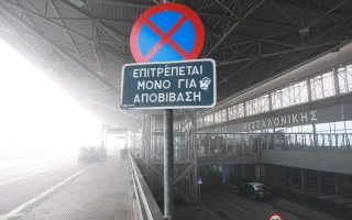 fog-causes-problems-at-thessaloniki-airport0