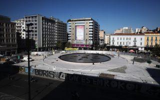 landmark-fountain-to-return-to-omonia-square