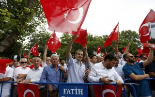 the-first-anniversary-of-the-great-victory-of-turkish-democracy