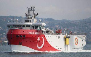 turkish-research-vessel-enters-greek-continental-shelf