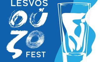 ouzo-festival-july-14-15-amp-038-22-lesvos