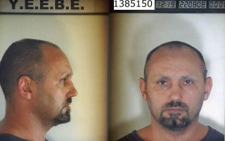 photos-of-notorious-criminal-palaiocostas-re-released