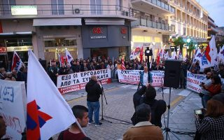 four-injured-in-clashes-between-gsee-pame-unionists-in-rhodes