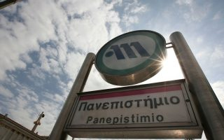 panepistimio-metro-station-closed-as-hospital-workers-teacher-march-in-athens