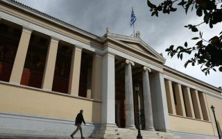 head-of-athens-medical-school-tests-positive-for-covid-19