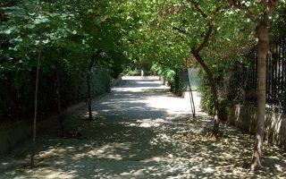park-life-athens-july-10-amp-038-11